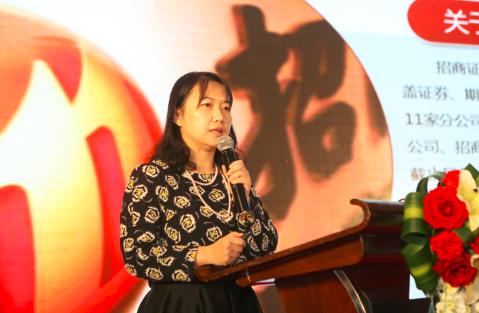秦湘:中国私募基金行业发展现状及招商证券私募基金的服务创新