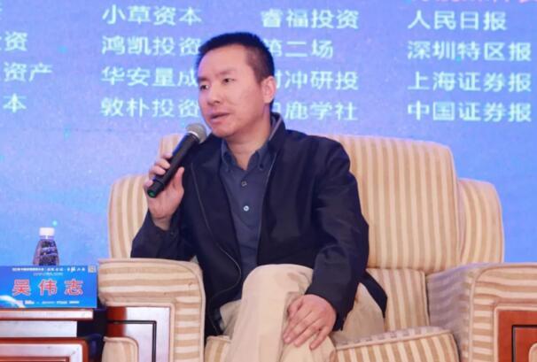 吴伟志:蓝筹系统性牛市和小票系统性熊市都已结束