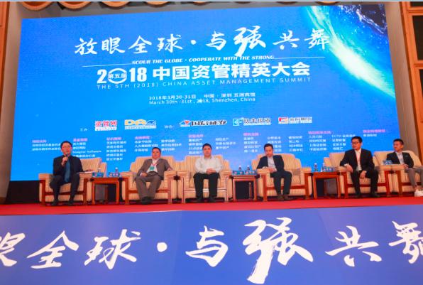 圆桌讨论三:一带一路下的亚洲市场投资机会