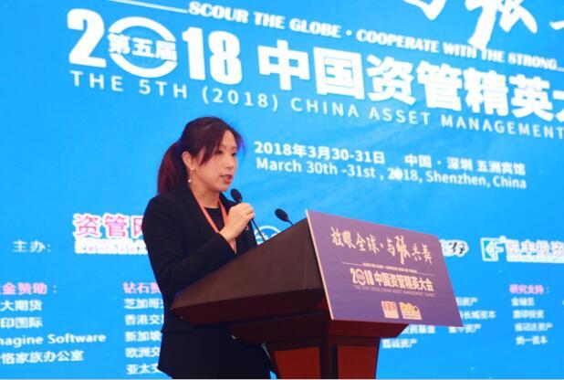 陈安琪:直达国际实现海外交易通道全打通