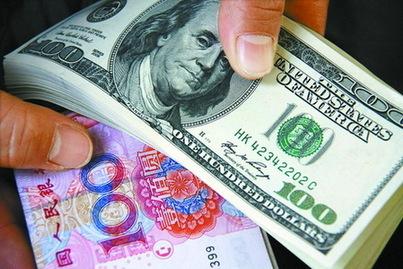 "M2与汇率:中国""货币超发""会令人民币必有一跌吗?"