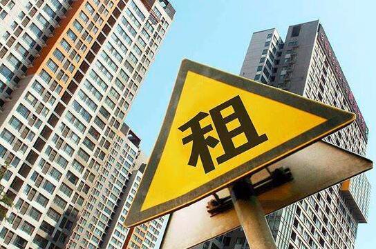 李迅雷:是否误判了房租、滞涨与消费降级
