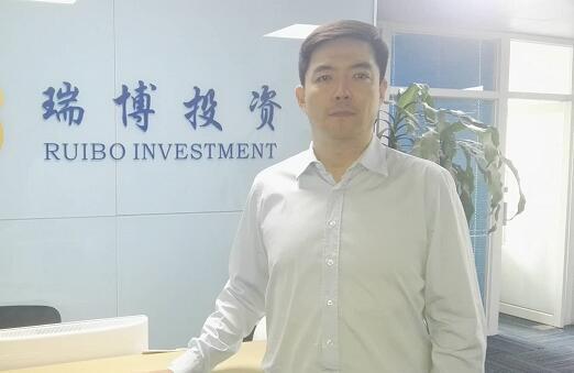 瑞博投资王旭:抓住自己能看明白的那一部分就好