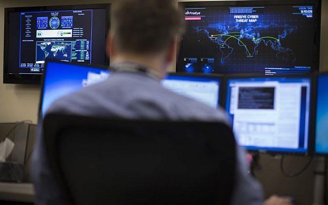 以色列将区块链用于证券系统信息安全管理