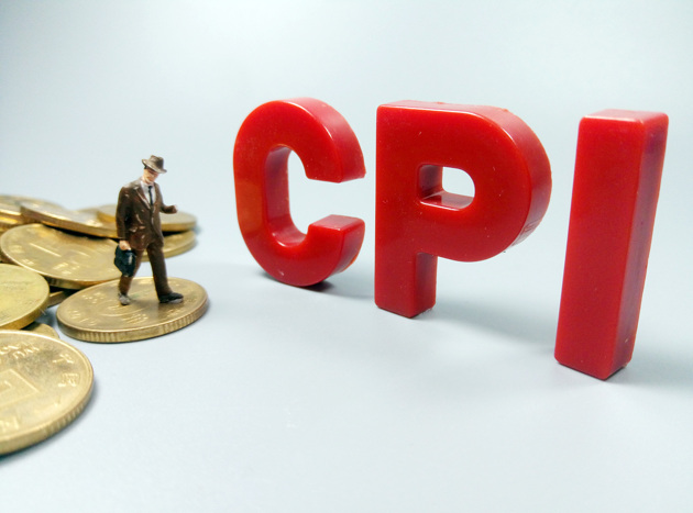 广发宏观郭磊:核心CPI回落背后的需求信号