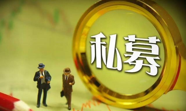 """深圳福田对私募大抛""""橄榄枝"""",私募圈却疑虑重重,细则成关键"""