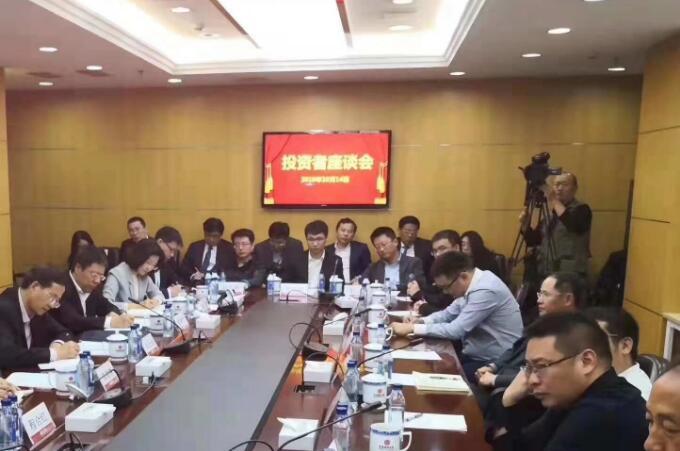 官宣:证监会召开投资者座谈会
