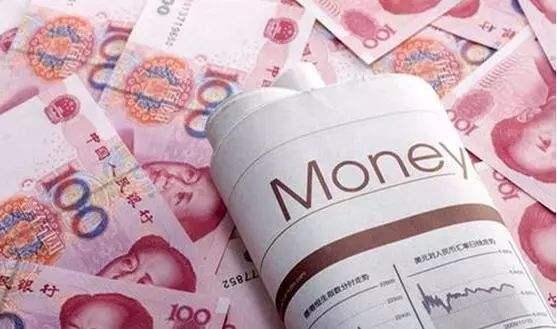 央妈之念、货币之水、信用之路和大禹之策