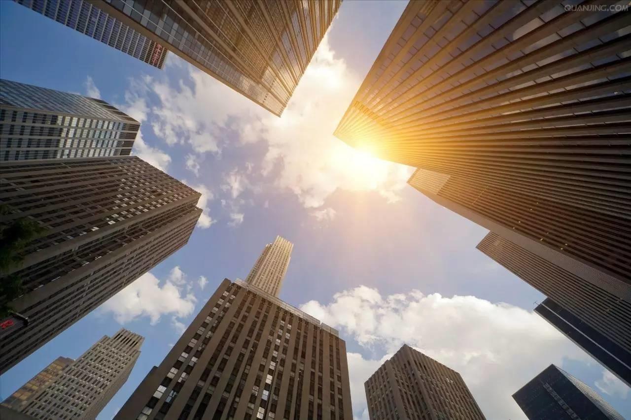 证券时报头版评论:因城施策是未来楼市调控主基调
