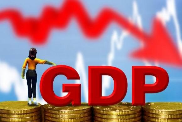 社科院:预计2019年我国GDP增长率为6.3%