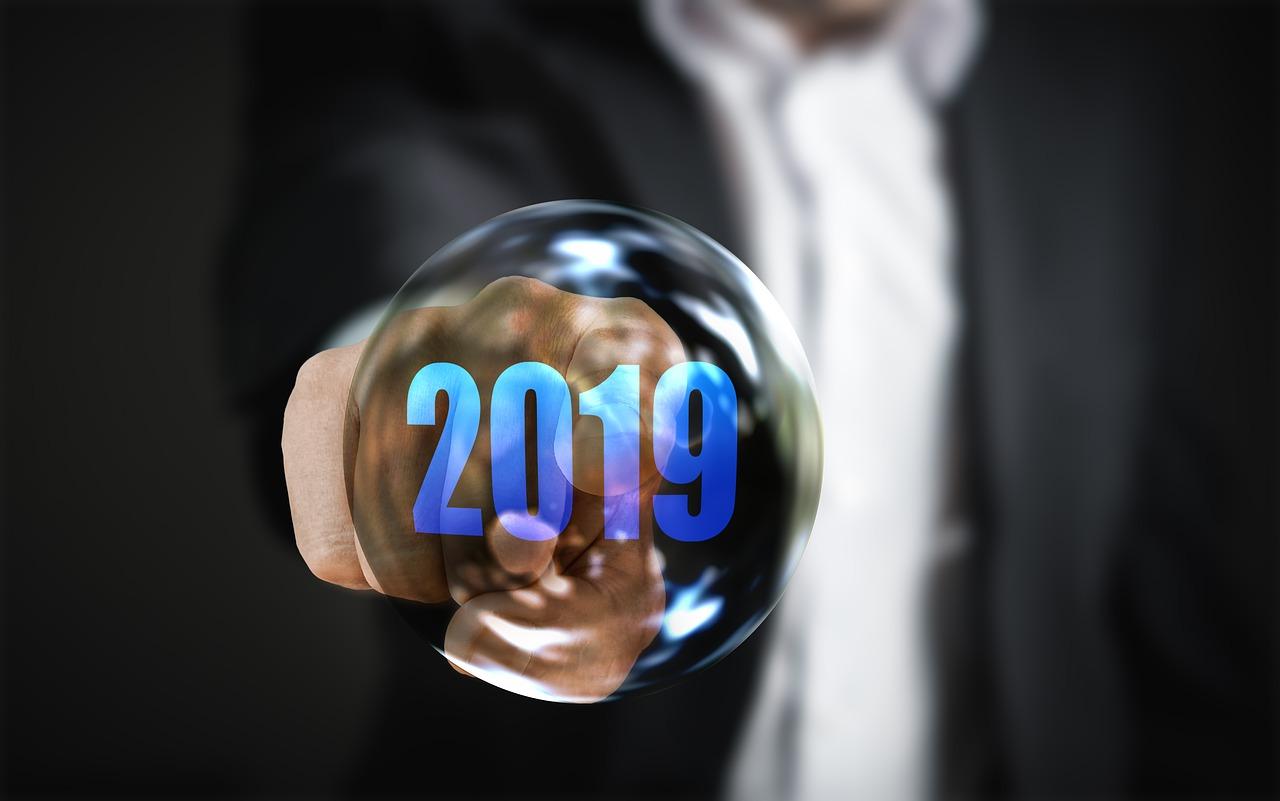 对冲之年:2019
