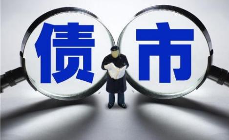 """资产荒再现:债券发行火爆 机构感叹""""仿佛又回到了2016年"""""""