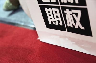 棉花玉米橡胶期权即将挂牌,你应该了解的