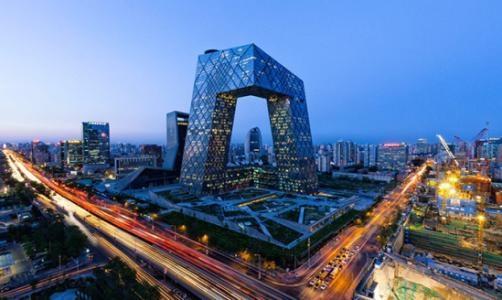 李迅雷:北京房价为何能后来居上