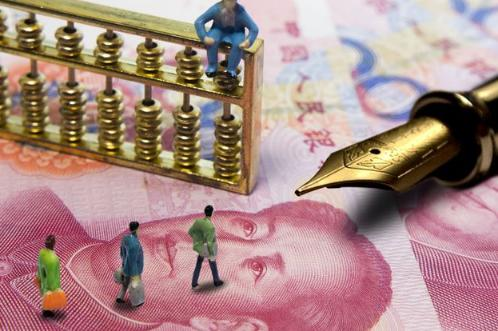 天量信贷复刻2013?再论2019年与2013年的异同及资产价格