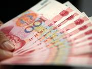 姜超:通胀走势分化,降准概率下降