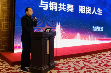 冯成毅:用26年的交易经验沉淀出七条期货投资理念