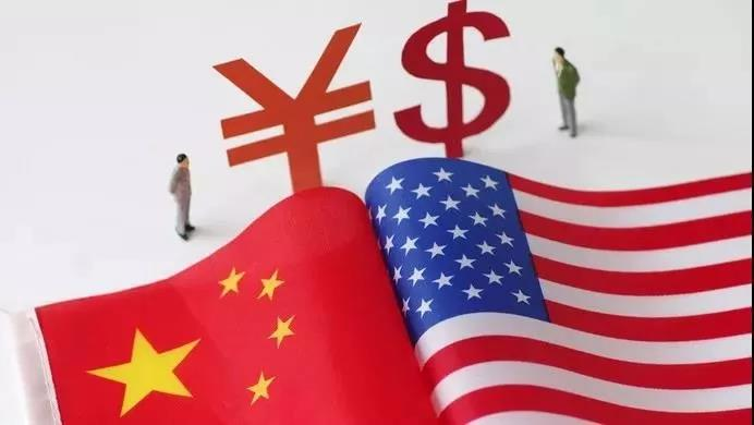 中金梁红:对冲贸易摩擦的政策首选