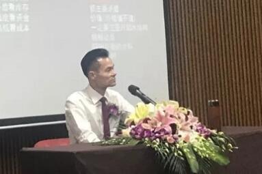 傅海棠上海财大互动问答完整版