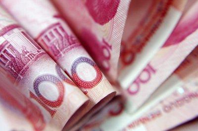 易纲:对人民币继续作为强势货币充满信心