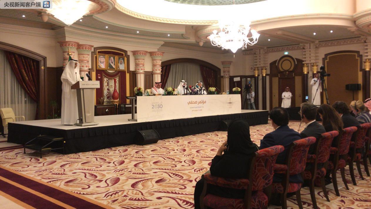 沙特能源大臣:石油供给已恢复至14日遇袭前水平