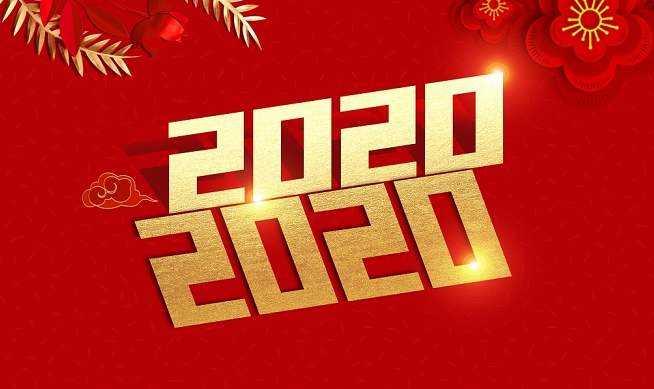 凯丰投资2020年宏观投资展望:股债汇商品有一个整体牛市