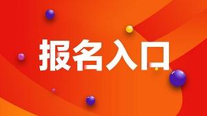 7月5~6号 召开《期权实战班》