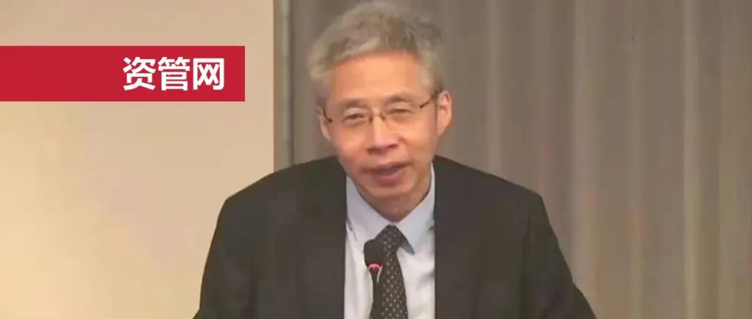 李迅雷最新发声:现在买周期股是刀口舔血,对中国通胀不用担心,资产要配置到这些买不到的东西上
