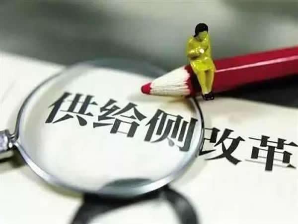 """深圳VS河北:是""""供给侧改革""""让私募赚不到钱吗?"""