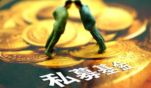 资管网杨志为:私募要摒弃投机思维,拥抱产业
