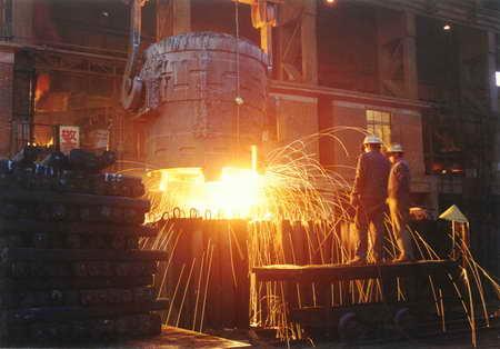 """钢铁企业走出""""靠期货赚钱""""误区,大商所产业培训基地落户唐山"""