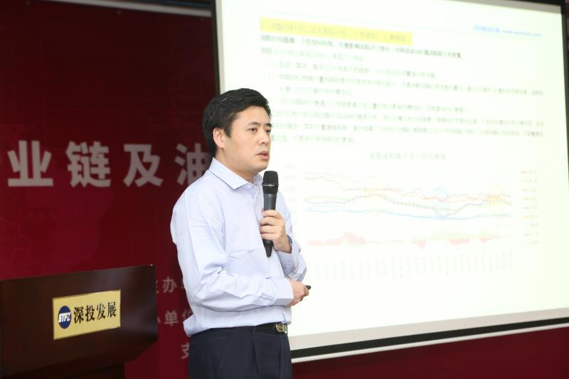 上海邦成蔡能斌:国内油脂的现状及后市预测