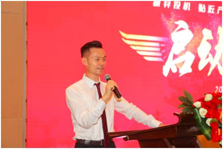 傅海棠:我为什么是一个乐观的投资家?