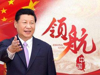 习近平:中国社会主要矛盾已经转化