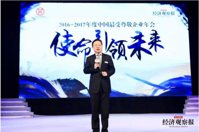 嘉实基金总裁赵学军:新时代,我们需要深度的思想创造