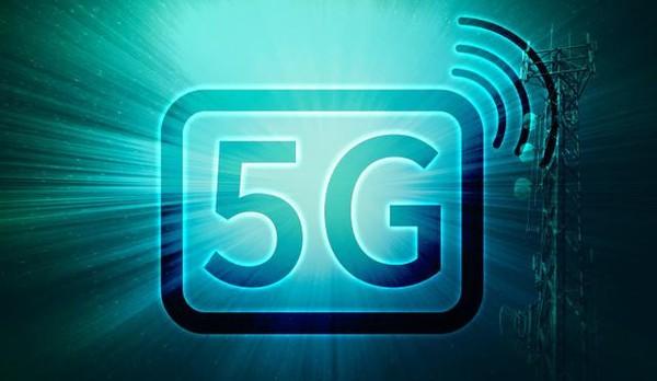36支产业基金成立备战5G投资