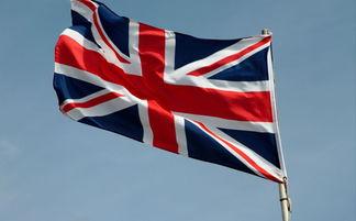 10年来首次加息!英国央行加息25个基点