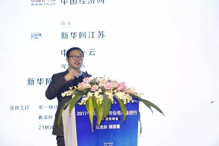 朱平:新兴行业仍是最好的投资标的,回报或超过茅台